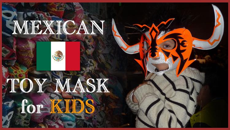 応援用マスク キッズサイズ