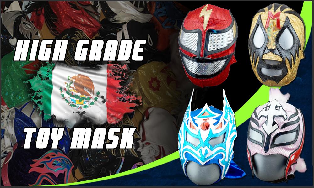 ハイグレード応援用マスク